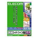 ELECOM 両面スーパーファイン用紙 EJK-SRHA450