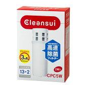 三菱レイヨン CPC5W-NW