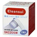 三菱レイヨン SKC205W