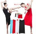 二枚送料無料♪ モダール Tシャツ レディース ロング丈Tシャツ ゆったり カジュアルノースリーブTシャツ サイドスリット ダンス衣装 練習着 普段着 ヨガ バレエ ピラティス アンダーパンツ付 4色
