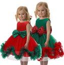 二個送料無料 クリスマス ワンピース 子供 女の子 クリスマス 衣装 チュールドレス プリンセスライン 可愛いクリスマスパーティー衣装 リボン付 七五三 結婚式 発表会 2色