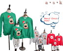 二枚送料無料 クリスマス 親子ペア 衣装 長袖トップス パー...