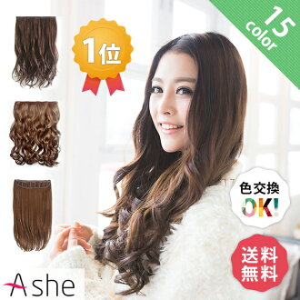 Fun wigs extensions fall/winter new volumes twice individual extensions mesh touch maiden volume ver2 EX18