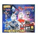【中古】HGシリーズ ウルトラマン14 光の星の戦士たち編 初版 全6種