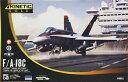 キネティック 1/48 F/A-18C ホーネット アメリカ海軍/スイス空軍/フィンランド空軍/トップガン プラモデル