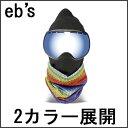eb's е╒езеде╣е▐е╣еп б┌еие╙е╣б█ е╣е╬б╝е▄б╝е╔ ╞№╛╞д▒╦╔╗▀ б┌2WAY TUBEб█ ╦╔┤и┬╨║Ў!!