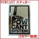 POWCANT ステッカー スノーボード小物 【パウカント】 STICKER スノーボードブランドステッカー
