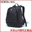 NEW ERA (NEWERA) ニューエラ SPORTS PACK BLACK [黒] スポーツパック バックパック BACKPACK (リュック) 鞄 BAG バスケットボール 【1…