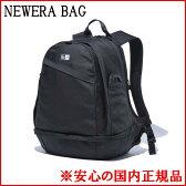 NEW ERA (NEWERA) ニューエラ SPORTS PACK BLACK [黒] スポーツパック バックパック BACKPACK (リュック) 鞄 BAG【11099460】