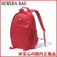 NEWERA ニューエラ DAYPACK RED 赤 レッド デイパック バックパック BACKPACK (リュック) 鞄 BAG 【11226000】