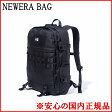 NEWERA ニューエラ SMART PACK スマートパック ブラック BLACK バックパック BACKPACK (リュック) 鞄 BAG 【11225692】
