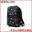 NEWERA バッグ ニューエラ SMART PACK スマートパック ダークナイトツリー バックパック BACKPACK (リュック) 鞄 BAG 【11321548】