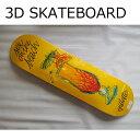 [正規品] 3D SKATEBOARDS デッキ [SEX ON THE BEACH] 【3Dスケートボード】 スケートボードデッキ / スケボー A.GILLETTE SKATEBOARD DECK