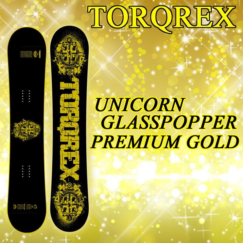 TORQREX スノーボード UNICORN GLASSPOPPER PREMIUM GOLD ユニコーングラスポッパープレミアムゴールド 150cm トルクレックス