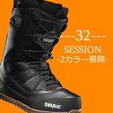 15-16 THIRTYTWO ブーツ サーティーツー BOOTS SESSION 32 セッション サーティートゥー スノーボードブーツ 2015-2016 align=
