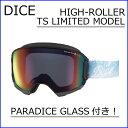 ダイス ゴーグル 15-16 DICE スノーボードゴーグル HIGH ROLLER ハイローラー TS LIMITED MODEL リミテッド 限定モデル 日本ブランド スノボー 型落ち