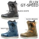 18-19 フラックス スノーボードブーツ GT-SPEED...