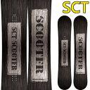 19-20 SCOOTER SCT スクーター エスシーティー スノーボード 板 グラトリ スノボー SNOWBOARD