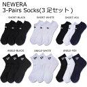 楽天a2b 楽天市場店ニューエラ ソックス 靴下 NEWERA アクセサリー 3-Pair Socks 小物 ファッション