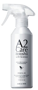 A2Care 除菌消臭剤 300mlスプレー