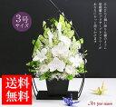 お供え ●3号サイズ 胡蝶蘭カラー プリザーブドフラワー ブリザードフラワー 仏花 供花 喪中はがき