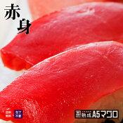 包丁いらず極上赤身刺身 480g(80g×6パック) カネヨシのこだわりの熟成A5マグロ【赤身】まぐろ 鮪 本マグロ 刺身 海鮮丼