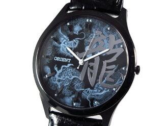 """Orient ORIENT watch kanji """"dragon"""" FQB2U005B0"""