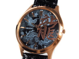 Orient ORIENT watch Chinese Dragon FQB2U006B0