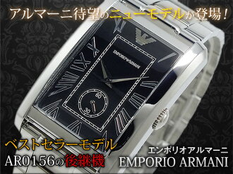 Emporio Armani EMPORIO ARMANI watches AR1608 black