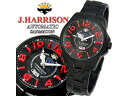 Jh-022br-1