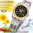 ジョンハリソン JOHN HARRISON クオーツ 4石天然ダイヤモンド付 レディース 腕時計 JH-096LGB