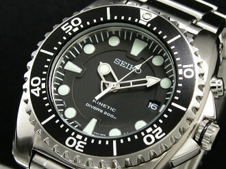 Seiko SEIKO kinetic KINETIC watch divers SKA371P1