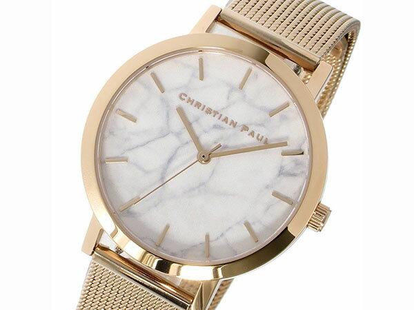 Christian Paul クリスチャンポール 腕時計 マーブル レディース 35mm MRML-02 送料無料/KATE SPADE 時計 腕時計 ウォッチ