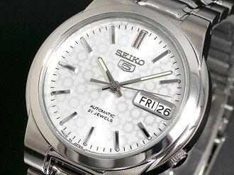 Self-winding watch watch SNKC97J1 made in SEIKO SEIKO Japan