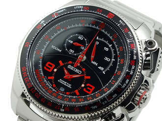 Seiko kinetic chronograph limited edition watch SNL067