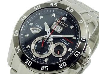 Seiko SEIKO sportura kinetic par pettanko perpetual watch SNP055P1