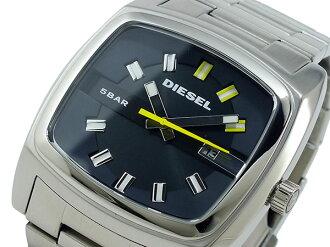 Diesel DIESEL watch DZ1556