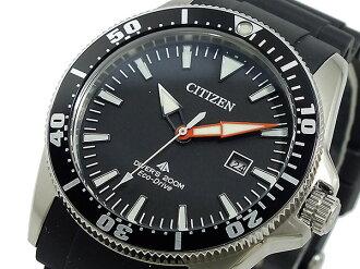 Citizen CITIZEN eco-drive ProMaster watches BN0100-00E