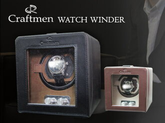 Craftmen watch winder and winder 1 book storage CRW001