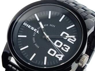 Diesel DIESEL watch DZ1523
