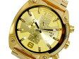 ディーゼル DIESEL クロノグラフ メタルベルト 腕時計 メンズ DZ4299 オールゴールド