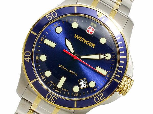 ウェンガー WENGER バタリオン ダイバーズ メンズ スイス製 腕時計 72346 ネイビーブルー×ゴールド×シルバー メタルベルト ベルト調整工具無料/送料無料/WENGER ウェンガー 時計 腕時計 ウ