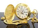 時計 ウォッチ ms-933s-gr
