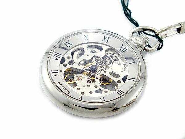 ブラウン BRAUN スケルトン 手巻き 懐中時計 シルバー ローマ数字 メンズ BN-925J-WW