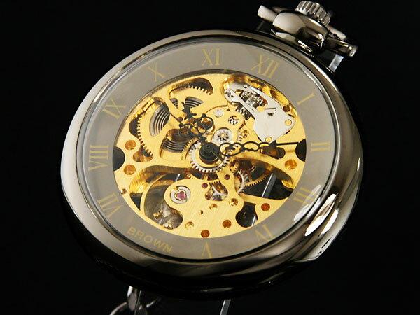 ブラウン BRAUN スケルトン 手巻き 懐中時計 ブラック×ゴールド ローマ数字 メンズ BN-925J-UG