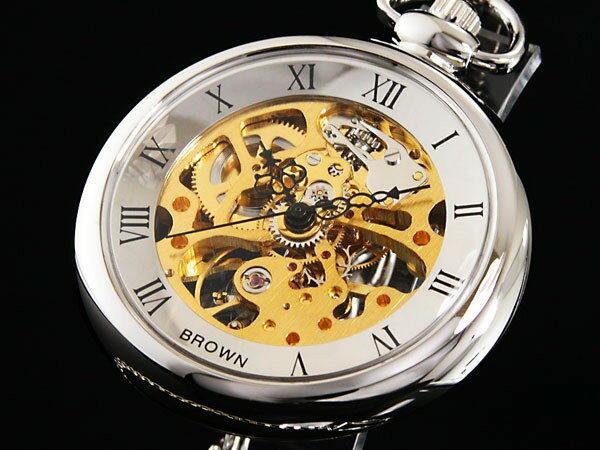 ブラウン BRAUN スケルトン 手巻き 懐中時計 シルバー×ゴールド ローマ数字 メンズ BN-925J-WG