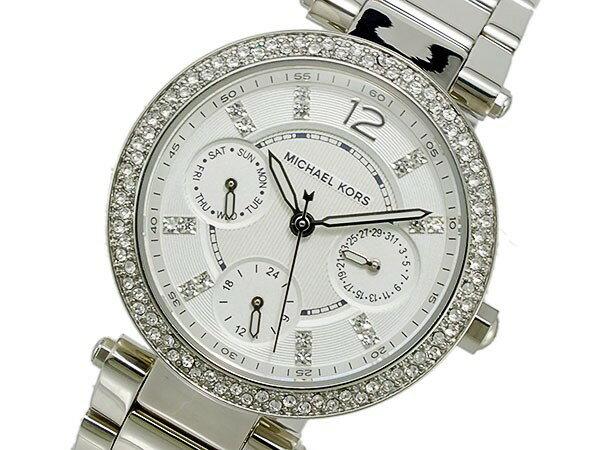 マイケルコース MICHAEL KORS レディース 腕時計 MK5615 ラインストーン 送料無料/MICHAEL KORS 時計 腕時計 ウォッチ