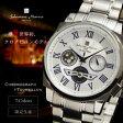 サルバトーレマーラ 腕時計 メンズ 世界初 クロノビヨン 限定モデル IM-SM1201