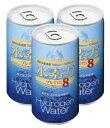 放射能被害者様、特別価格水素水「水素力プレミアム8」(190mlx30本)2ケース