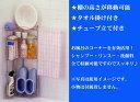 【数量限定】ステンレスコーナーバスラック4段お風呂のコーナー部分を有効活用!スッキリ収納出来て掃除がしやすい!安心の日本製
